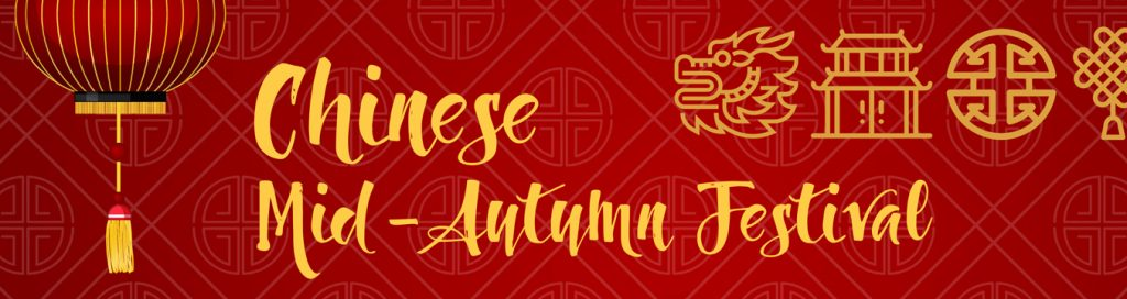 Chinese Mid Autumn Festival in Infant